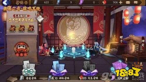 阴阳师鬼王之宴商店怎么搬空 具体有哪些技巧和方法