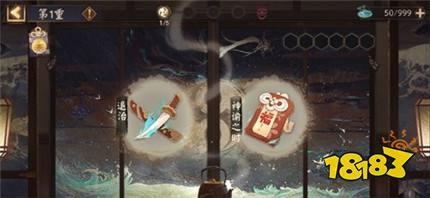 阴阳师鬼王之宴爬塔boss怎么打 玩家们可以参与其中体验不同的玩法