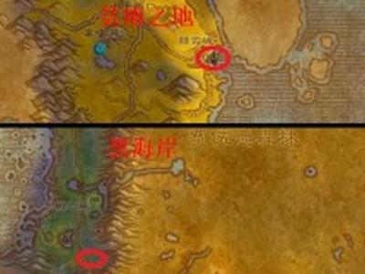 魔兽怀旧服卡利姆多的火焰篝火在哪 卡利姆多的火焰篝火堆位置
