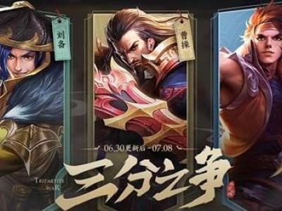 王者荣耀吴阵营可玩英雄一览