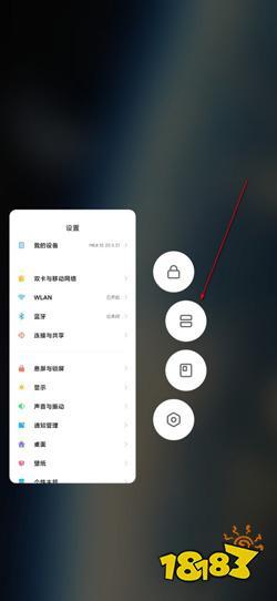 miui8分屏教程 《MIUI12》分屏模式使用教程 手机网游榜