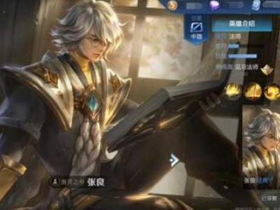 王者荣耀S20新赛季上分英雄推荐