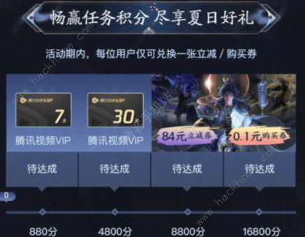 王者荣耀李信一念神魔皮肤多少钱 腾讯微视0.1元购买教程图片1