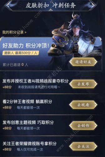 王者荣耀李信一念神魔皮肤多少钱 腾讯微视0.1元购买教程图片2
