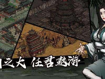 烟雨江湖武学怎么选 武学特色玩法解析