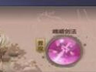 剑侠情缘2剑歌行珑华技能怎么点厉害 珑华加点详解
