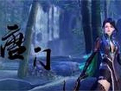 剑侠情缘2剑歌行唐门怎么加点 唐门技能加点推荐