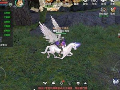 新神魔大陆怎么赚RMB 快速赚钱方法分享