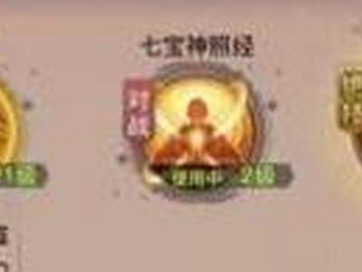 剑侠情缘2剑歌行武魂技能怎么连招 武魂技能连招技巧