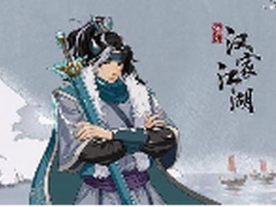汉家江湖哪些角色厉害 角色强度排行