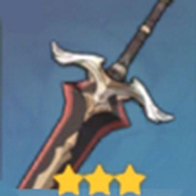 沐浴龍血的劍