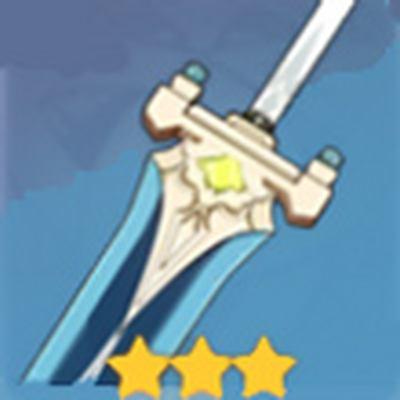 飛天大御劍
