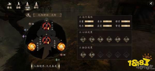 下一站江湖开局玩法 下一站江湖新手开局攻略