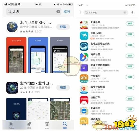 手机怎么设置北斗导航 苹果手机怎么使用北斗导航 最受欢迎的网络游戏