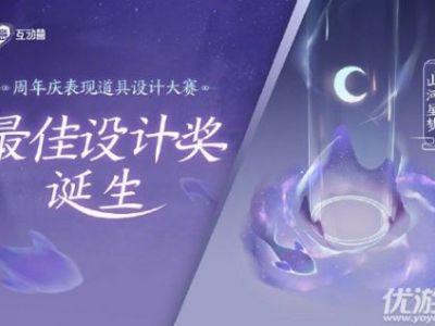 王者荣耀8月14日微信每日一题答案分享