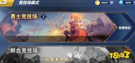荣誉指挥官猴子怎么上钻石? 猴子上钻石段位打法技巧攻略