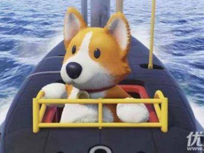 动物派对淘汰赛潜艇玩法介绍