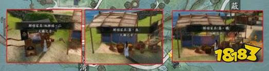 鱼篓、橘篓、地摊铺、桶架、小推车 然后如图所示