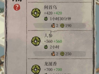 江南百景图杭州药铺推荐布局一览
