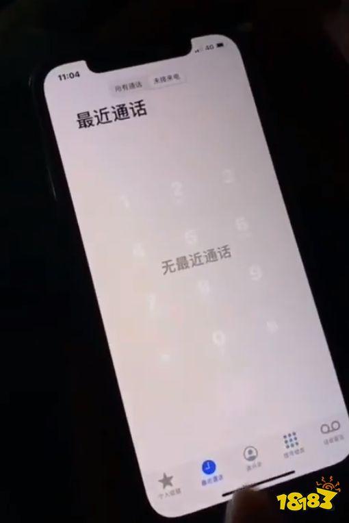 """苹果iPhone 12出现""""残影""""现象是屏幕硬件问题吗?iPhone 12""""残影""""现象解释[多图]"""