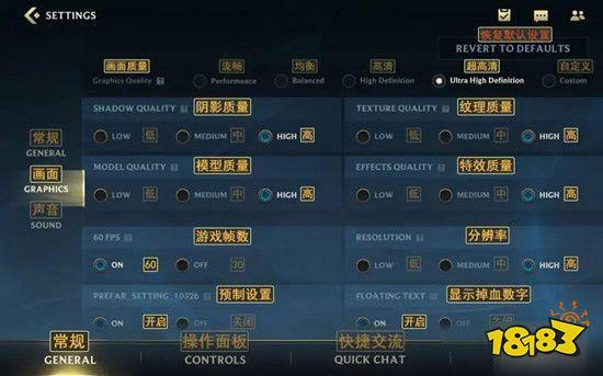 英雄联盟手游界面中文翻译图 LOL手游中文翻译设置方法教程