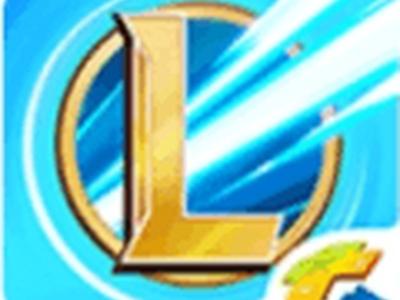 英雄联盟手游1-40级升级奖励内容汇总