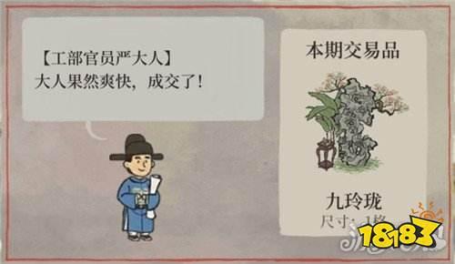 江南百景图九玲珑有什么用 九玲珑作用详细分析