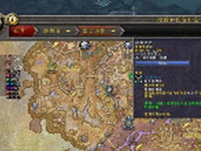 魔兽世界9.0暗影国度萨拉怀特位置位置介绍