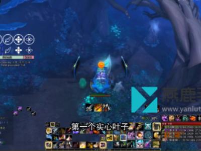 魔兽世界仙林迷宫怎么走 魔兽世界仙林迷宫解谜攻略