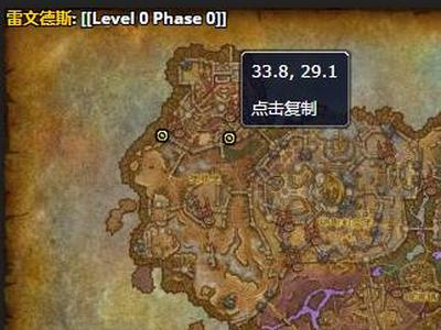 魔兽世界冷木宝箱地图位置 魔兽世界冷木宝箱坐标介绍