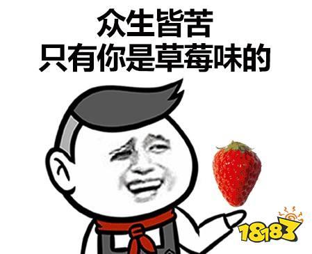 草莓图片真实 鲜果图片