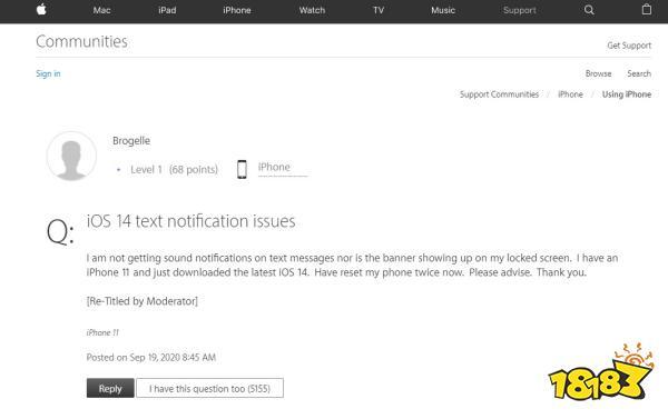 iOS 14.3仍存在SMS短信和消息通知缺失问题[多图]