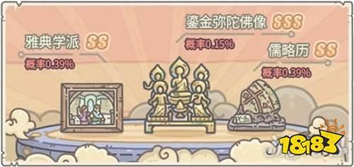最强蜗牛鎏金弥陀佛像怎么获得 鎏金弥陀佛像获取攻略