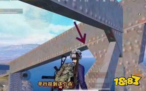 和平精英上桥顶方法(图2)