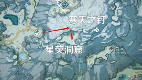原神龙脊雪山石碑收集总汇:雪山8个石碑在什么地方[视频]图片9