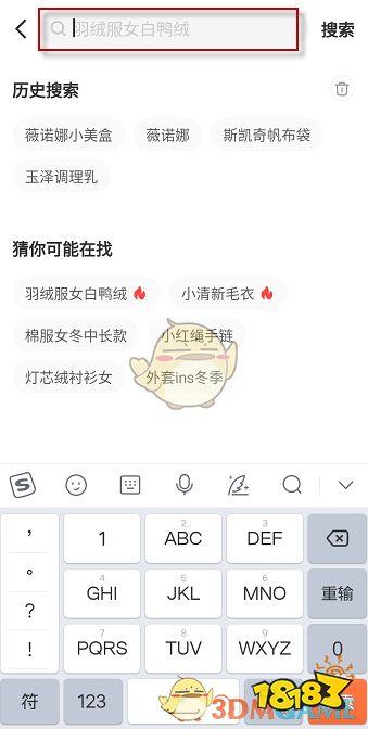 闲鱼会员名怎么改 《闲鱼》搜用户名教程 手机网游推荐