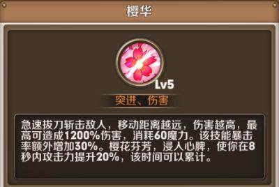 《风之旅团-送千元充值》变态服手游PVP攻略