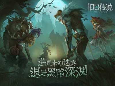 《旧日传说》角色解析--森林女巫多洛莉丝 轻盈登场