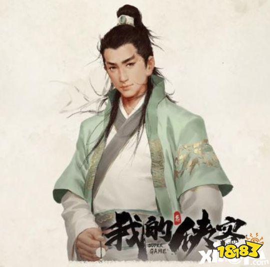 杨雪峰 我的侠客杨雪峰人物介绍 现在好玩的手游