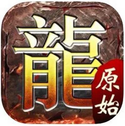 疯狂神途最新龙城版v4.0.3