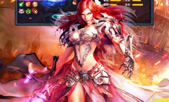 Moyu Mobile Game Tencent Edition