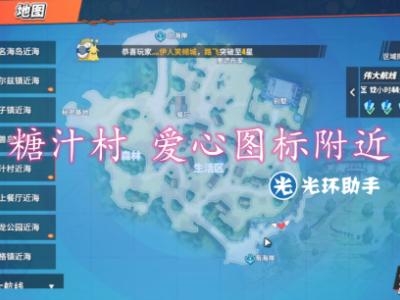 航海王热血航线布满碎石的灰白海岸宝藏位置一览