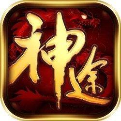 新开荆楚神途官网版