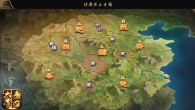 《大秦帝国》扩张领土,提升自身实力!