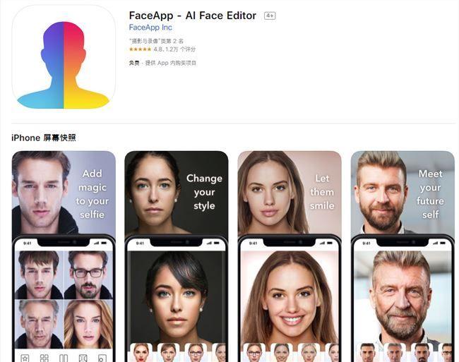 抖音怎么用faceapp变成小时候 faceapp脸部P图方法图文一览