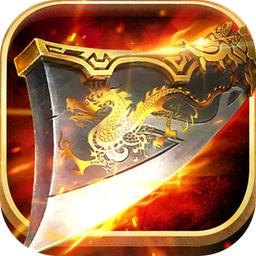 龍皇傳說抖音版v3.5.9 安卓版
