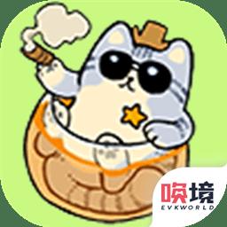 游俠喵傳奇游戲v1.00.23 安卓版