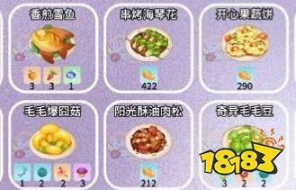 摩尔庄园手游阳光酥油肉松菜谱配方及做法一览