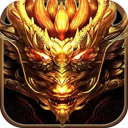 雄霸武神之修羅戰神手游v1.0.0 安卓版