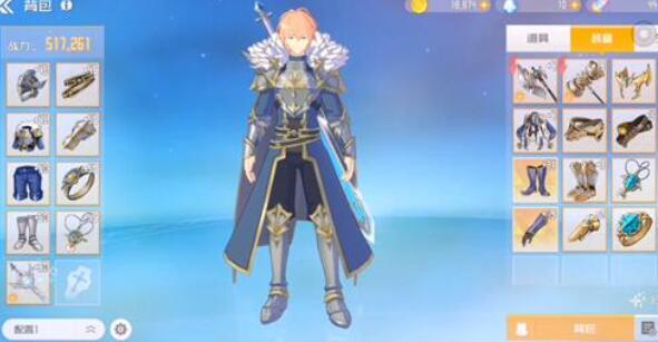 刀剑神域黑衣剑士王牌奶锤专精怎么选择